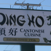 	Ding Ho Sign