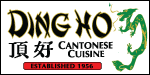 Click to View and download the Ding Ho Chinese Restaurant Carryout Menu
